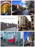 画像4: オランダ アムステルダム レジンブラウンピアス (4)
